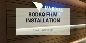 Bodaq film installation | Parnas Mall, South Korea