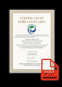 Certification for Eco-friendly for Bodaq interior film