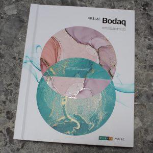 Bodaq Architectural Film Catalog 2020