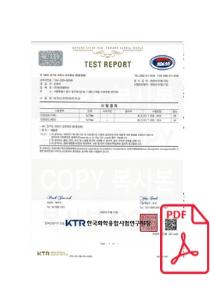 tensile strength sertificate